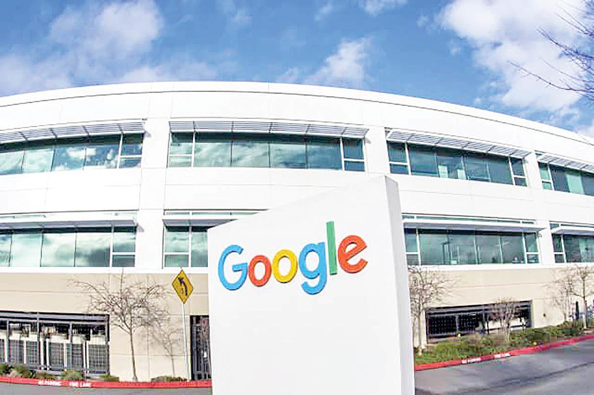 تهدید گوگل